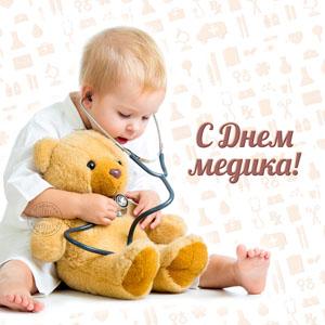 21 июня день медицинского работника